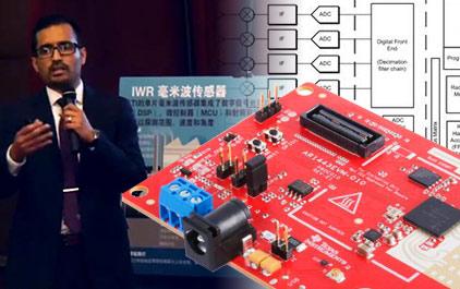 全新单芯片毫米波传感器