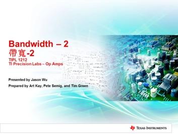 5.2 TI 高精度实验室 - 带宽 2
