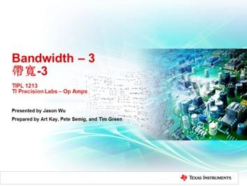 5.3 TI 高精度实验室 - 带宽 3