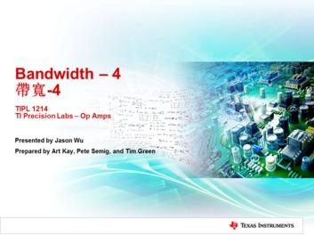 5.4 TI 高精度实验室 - 带宽 4