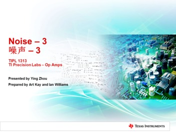 8.3 TI 高精度实验室 - 噪声 3