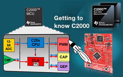 C2000 微控制器培训课程