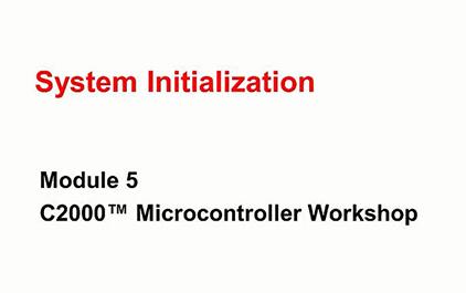C2837x入门指南(六) — 系统初始化