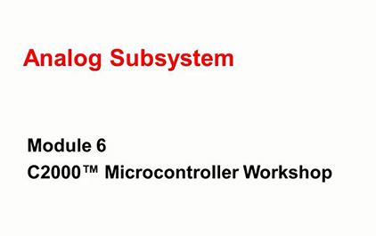 C2837x入门指南(七) — 模拟子系统 ADC DAC CMP SDFM(上)