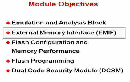 C2837x入门指南(十六)—系统设计之EMIF外接存储器接口