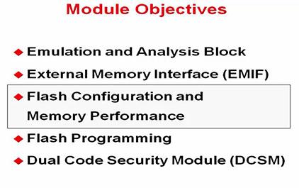 C2837x入门指南(十七)—系统设计之Flash编程和配置