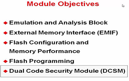 C2837x入门指南(十八)—系统设计之DCSM双代码安全模块