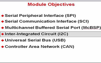 C2837x入门指南(二十三)—通信系统之IIC