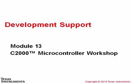 C2837x入门指南(二十六)—开发工具汇总