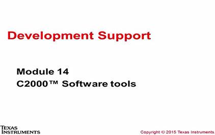 C2837x入门指南(二十七)—C2000开发所需软件工具(一)