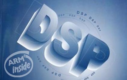 ARM与DSP通信