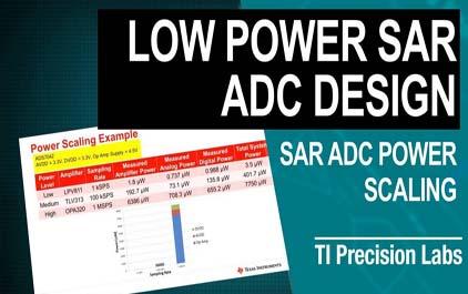 7.1 SAR ADC功率调节