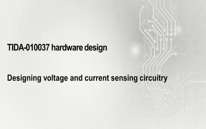 3.2 设计电压和电流检测电路