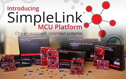 介绍SimpleLink™MCU平台