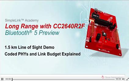 CC2640R2F长通信距离测试