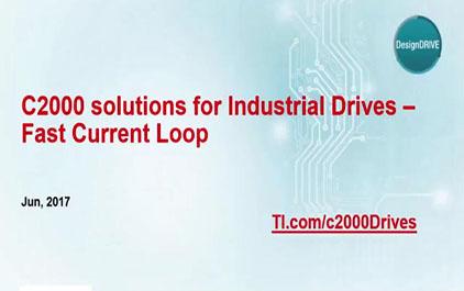 如何在C2000上实现小于1微秒的电流环的设计(2)
