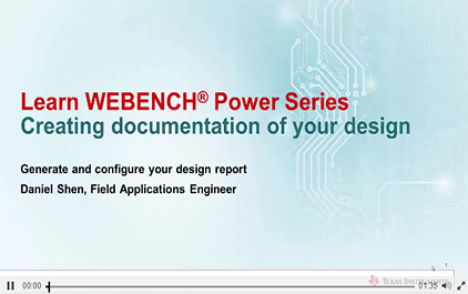 使用WEBENCH®Power Designer创建文档