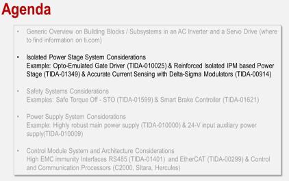 1.2电机驱动器隔离功率级模块参考设计介绍