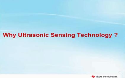 1.2 超声波流量测量 - 为什么选择超声波传感技术?