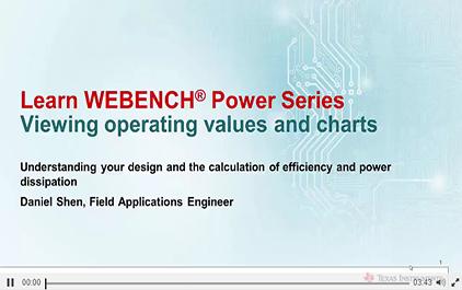 使用WEBENCH®Power Designer查看工作值和图表