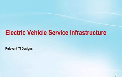 4.1 EV充电桩系统解决方案