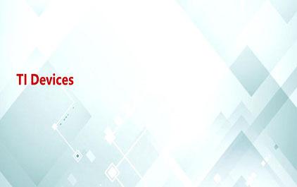 基于AMIC产品的工业通信总线设计方案-1.5 TI Devices