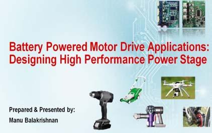 功率级:高性能参数和MOSFET和栅极驱动器的选择