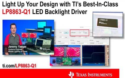 利用TI一流的LP8863-Q1 LED背光驱动器点亮您的设计