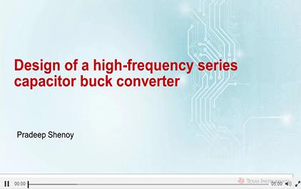 1.1高频降压变化器的局限