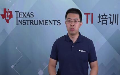 TI MCU 及触控方案设计