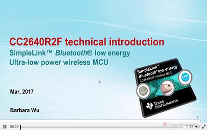 CC2640R2软件速成之二-开发板,软件包及协议栈