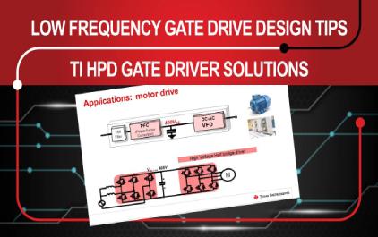 低频和直流操作的栅极驱动注意事项