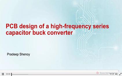 1.7串联电容降压变换器的PCB
