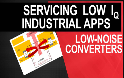 设计宽输入DC / DC转换器,用于精密数据采集应用