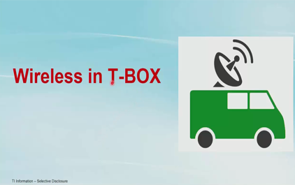 T-BOX 无线系统