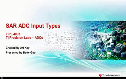 1.3 SAR型ADC输入类型