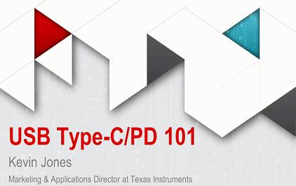 USB Type-C和PD 101