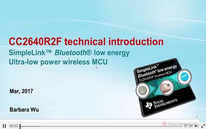 CC2640R2软件速成之一-架构及工作原理