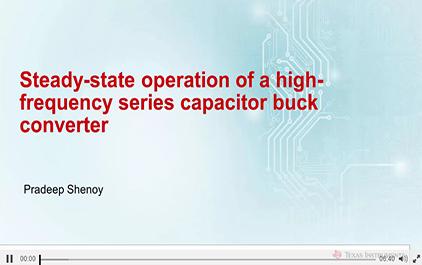 1.2串联电容降压变换器的工作模式