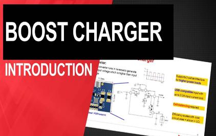 Boost开关模式电池充电器介绍
