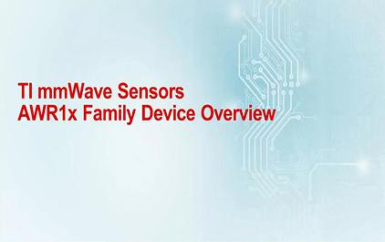 2.1 TI汽车mmWave传感器设备概述