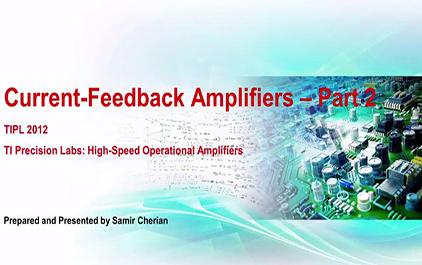 1.2电流反馈型运算放大器(2)
