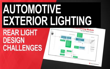 汽车外部照明 - 后灯设计挑战