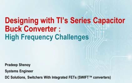 使用TI的串联电容降压转换器进行设计