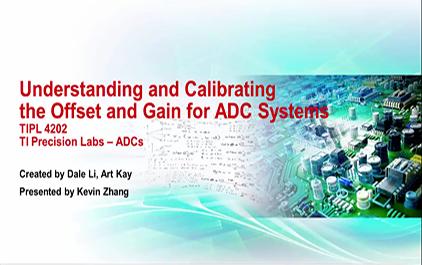 3.2 理解与校准ADC系统的偏移和增益误差
