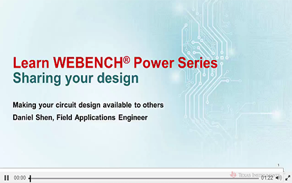 使用WEBENCH®Power Designer进行共享设计