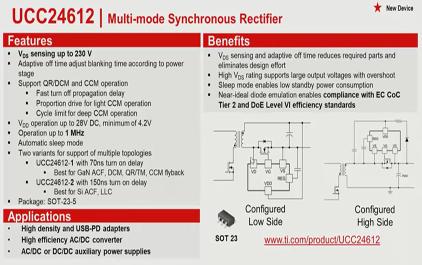 UCC28780可用的设计工具