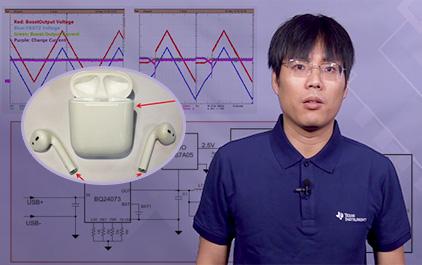 TIDA-050007 超低功耗真无线耳机盒电源管理方案