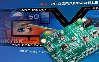 网络研讨会 - 如何快速设计Xilinx FPGA和SoC的电源轨