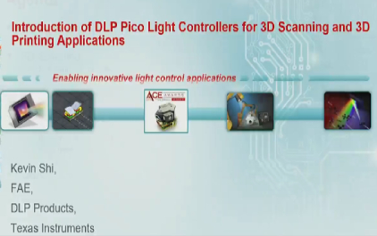 2.用于3D扫描和3D打印应用的DLP Pico灯控制器介绍